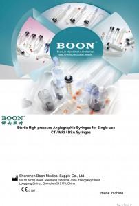 2021 BOON New Catalog-UDI-1